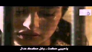 getlinkyoutube.com-شيلة يا حبيبي حكمت || بندر بن عوير , شبل الدواسر