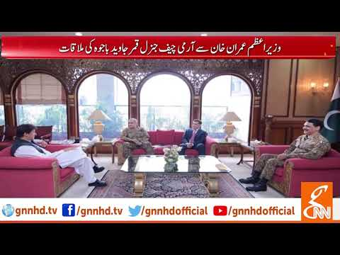 PM, COAS review overall security situation