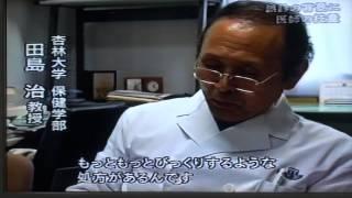 getlinkyoutube.com-殺人精神病院の存在