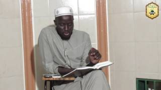 Hadith & Fiqh  Lecture 011 by Oustaz Omar Ceesay