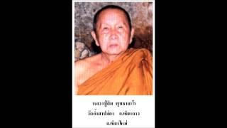 getlinkyoutube.com-หลวงปู่สิม-โมหะสมาธิ