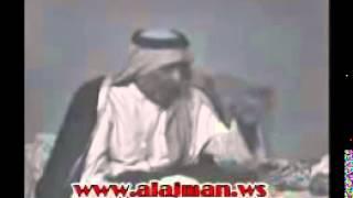 getlinkyoutube.com-قصة اطلاق سراح الامير راكان بن حثلين يرويها الشيخ عبد الله بن فهيد المتلقم