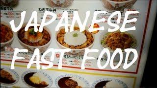 Japanese Fast Food: Gyudon 牛丼