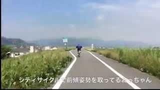 getlinkyoutube.com-サイクルロードでシティサイクルにあおられたロードバイクが!?