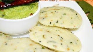 getlinkyoutube.com-Rava Idli/ Sooji Idli - Seasoned Steamed Dumplings - South Indian Breakfast/ Snack Recipe