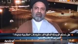 getlinkyoutube.com-الخلاصة مع السيد احمد القبانجي