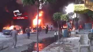 حلب نيوز || بعيدين : اللحظات الأولى للقصف بالبراميل على الحي واحتراق الآليات 20 4 2014