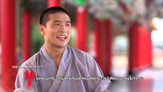 getlinkyoutube.com-The Martial Master : อาจารย์ จู ฉีกั๋ว กังฟูเส้าหลิน [2/4] Full HD