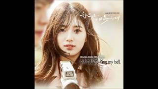 "getlinkyoutube.com-[Audio] 160701 수지(Suzy) - Ring My Bell ""함부로 애틋하게""(Uncontrollably Fond) OST 함틋"