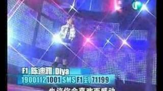 getlinkyoutube.com-Diya - Chu Mo