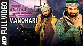 getlinkyoutube.com-Manohari Full Video Song || Baahubali (Telugu) || Prabhas, Rana, Anushka, Tamannaah, Bahubali