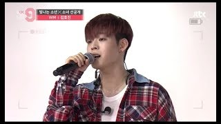 ONF (WM) Member Pass Mixnine Audition