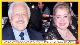 getlinkyoutube.com-خالد زكي يتغزل بزوجته التى قضى معها 47 عاماً وشاهد إبنته الجميلة بزفافها وفرح إبنه الذى يشبهه كثيراً