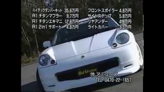 getlinkyoutube.com-Toyota MR-S (MR2 Spyder) minus 100kg weight
