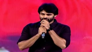 getlinkyoutube.com-Sai Dharam Tej Speech - Pilla Nuvvuleni Jeevitham Audio Launch