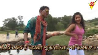 getlinkyoutube.com-New Purulia Video Song 2015 -Arey Bodo Loker Biti | Video Album - Sosur Jamai Genda Phul