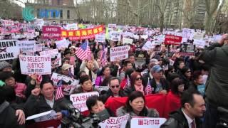 2月20日纽约华人挺梁示威在布鲁克林卡德曼广场公园举行