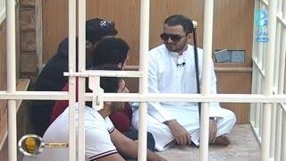 getlinkyoutube.com-نتيجة زد بهاراتك + سجن بدر القحطاني | #زد_رصيدك20