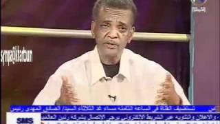 getlinkyoutube.com-الفنان يوسف الموصلي وعودة الفنانة عافية حسن