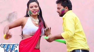 getlinkyoutube.com-रंग फेंके फुचूर फुचूर - Rang Fenke Fuchur Fuchur | Raja Mulayam Yadav | Bhojpuri Holi Song