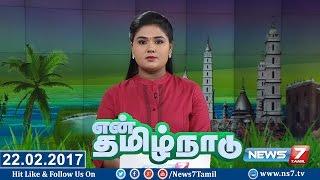 getlinkyoutube.com-En Tamilnadu News   22.02.17   News 7 Tamil