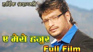 getlinkyoutube.com-A MERO HAJUR - Part 1 - Nepali Movie -  Shree Krishna Shrestha - Jharana Thapa
