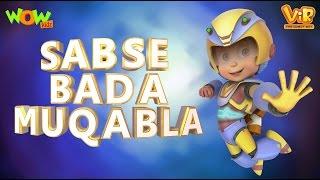 getlinkyoutube.com-Sabse Bada Muqabla - Vir The Robot Boy - Movie - Live in India