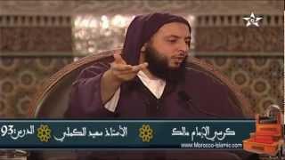 ابن الخنساء مع عمر بن الخطاب - الشيخ سعيد الكملي