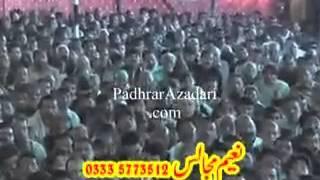 getlinkyoutube.com-Zakir Waseem Abbas Baloch 25 Muharram 2013 Shahadat Imam Sajjad as Dhudial Chakwal