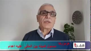 videoسهیل عربی هرمز رها