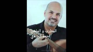 getlinkyoutube.com-وادي خالد لنشر احمد الجندي