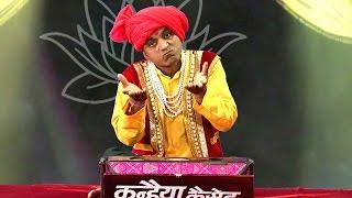 getlinkyoutube.com-Babba Ko Sapno Bindeli Chutkule /  Ramkirpal Ray