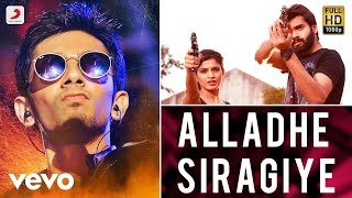 Rum - Alladhe Siragiye Official Tamil Song Video | Anirudh