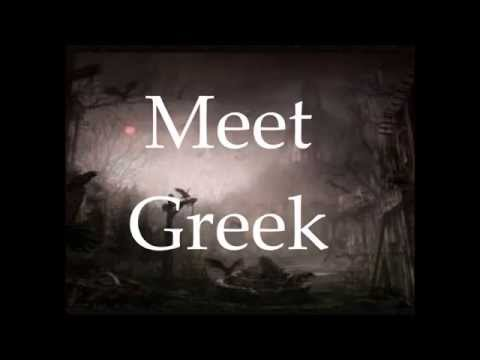 The Wardens series by Jackie Jones: Meet Greek