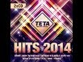 Hits 2014 - Part 1 - The Very Best Hits in a NoNsToP MIX (Official Teta Release)