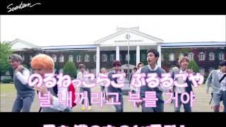 getlinkyoutube.com-せぶち♡SEVENTEEN MANSAE 日本語訳