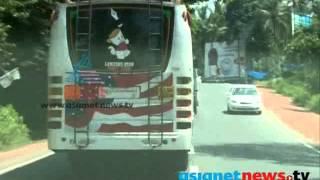 Kozhikode - Kannur National highway road accident : Asianet News Investigation