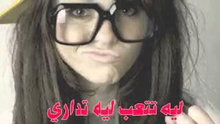 getlinkyoutube.com-وليد الشامي سيبه حصريا مع الكلمات