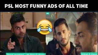 PSL 3 New Ads |Funny Ads for Pakistan Super League 2018