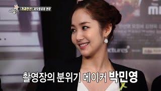 getlinkyoutube.com-[HOT] 섹션 TV - 새 수목드라마 개과천선, 제작발표회 현장 20140504