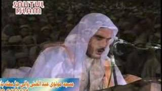 getlinkyoutube.com-Qari Afghani