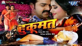 Hukumat - Movie Songs - Pawan Singh - Video JukeBOX - Bhojpuri  Songs 2015 HD