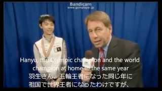 getlinkyoutube.com-羽生結弦 英語でインタビューに応える② (字幕&翻訳付)2014世界選手権 Yuzuru Hanyu English interview