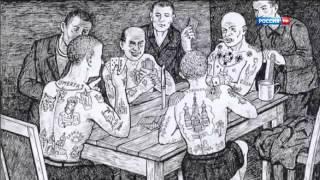 сериалы про сталинские лагеря