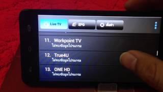 getlinkyoutube.com-Review iQ 5.8 Digital TV