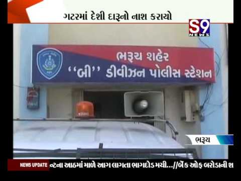 Bharuch-B Division Alcohol Destroys