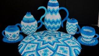 getlinkyoutube.com-3d origami coffee set tutorial part1 ( 3d origami cofee cup 1)