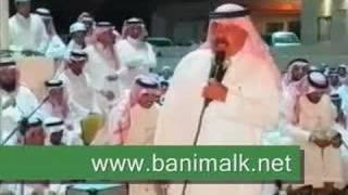 getlinkyoutube.com-الجزء الأول  مستور العصيمي وبن حوقان وعواض الشهيب وعبدالواحد