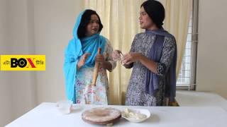 getlinkyoutube.com-রুটি কীভাবে গোল করতে হয় । Bangla Funny Video