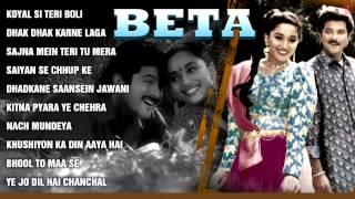Beta Full Songs | Anil Kapoor, Madhuri Dixit | Jukebox